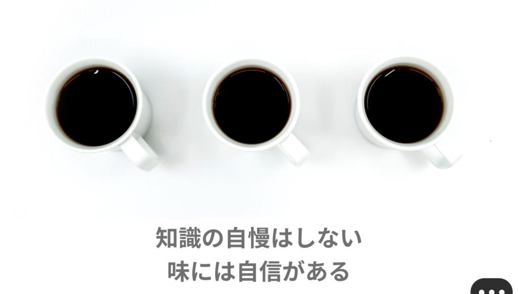 TAILORED CAFEのコーヒー定期便ってどんなサービス?