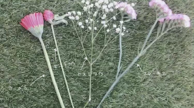 ブルーミーライフで届いたお花の種類