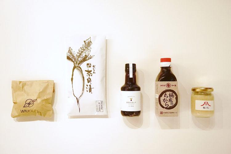 ③発酵調味料のプロが選ぶサブスク!「発酵デパートメント」