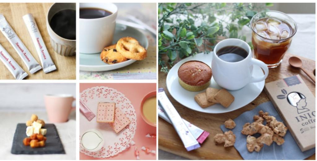 ①コーヒーと一緒に届くお菓子のサブスクならこれ!Cafe maison(カフェメゾン)