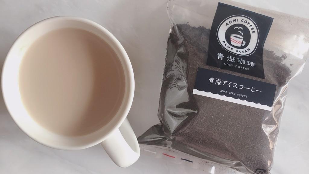 青海アイスコーヒー
