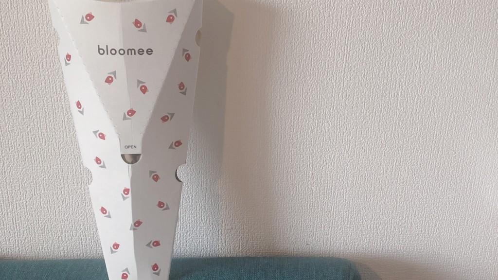 ブルーミー(bloomee)になって2回目に届いたお花を開封♪