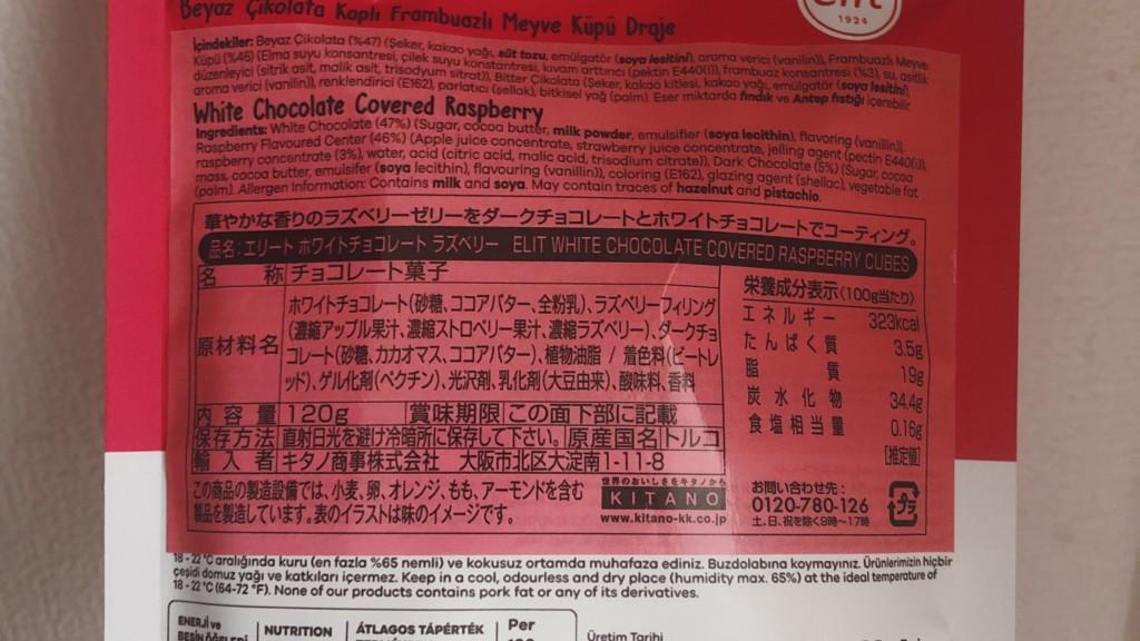 フェリシモの海外お菓子の定期便で届いたお菓子たちを実食レビュー