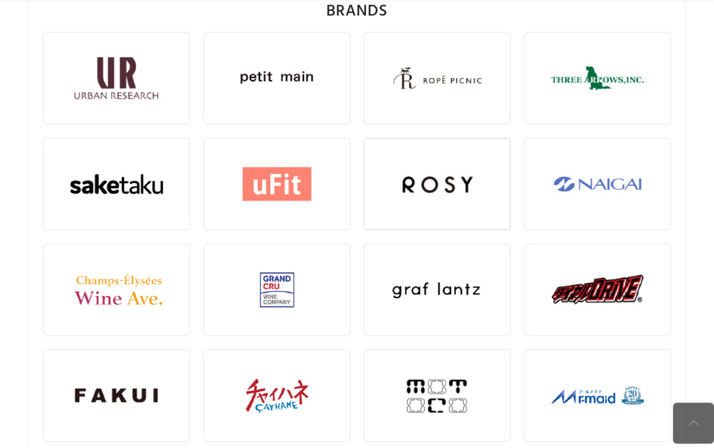 サブミー(submee)で取り扱いのあるブランドと商品の種類