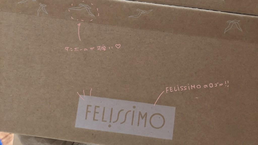 フェリシモの着るバスタオルを開封♪