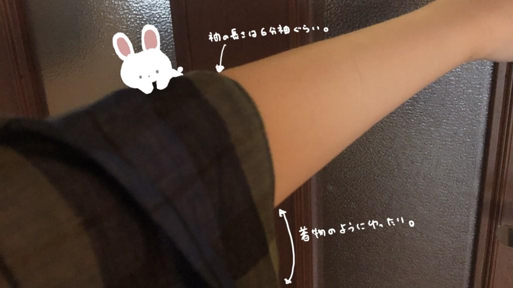 フェリシモの着るバスタオルを実際に着てみたよ!