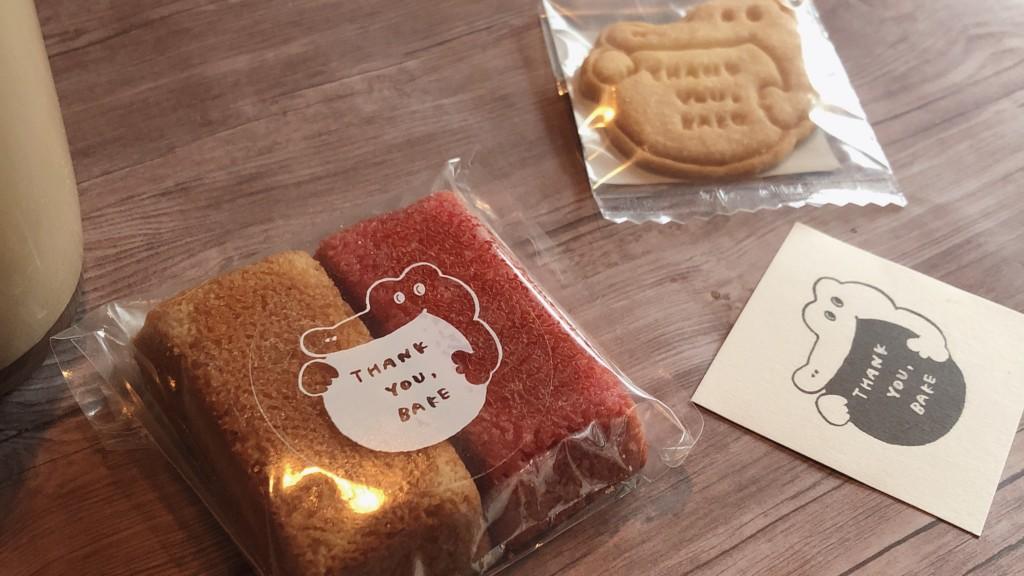 ワニくんクッキー&苺とプレーンのフィナンシェ